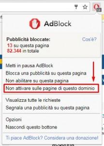 chrome_adblock_2
